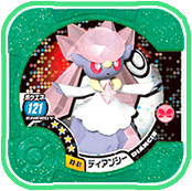 Diancie (Master Class)