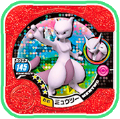 Mewtwo (Master Class)