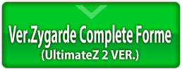 Zygarde_compleate